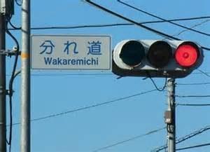 大阪塾中学受験