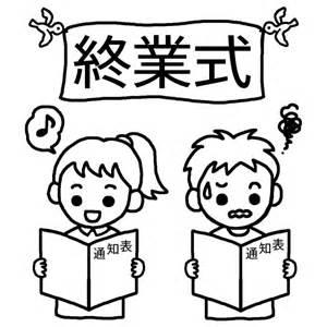 小学生通知表三段階