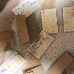 子供の手作りバレンタインカード|小学1年生と5年生女子