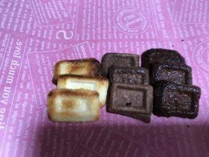 友チョコ可愛い作り方ラッピング