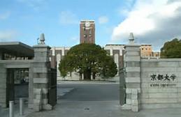 関西私立中学校国立大学進学人数京都大学大阪大学神戸大学