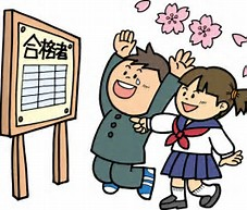 ドラマ下剋上受験第9回感想