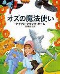 小学生の読書|芦田愛菜ちゃんを見習う事にしました