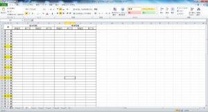 塾問題集進捗状況管理エクセル