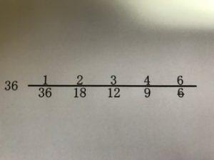 ママ塾中学受験勉強約数素数倍数