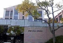 開智中学校(和歌山)平成30年度入試受験生保護者対象説明会