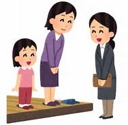 小学校家庭訪問挨拶所要時間