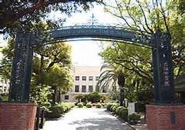 大阪女学院中学校平成30年度入試説明会学校説明会オープンキャンパス