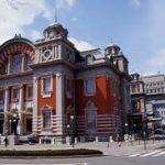 馬渕教室出陣式|大阪公会堂にてモチベーションアップ!