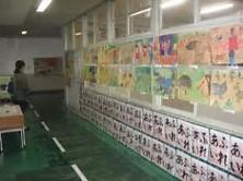 小学校の懇談会