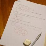 塾の最難関α選抜特訓行く?行かない?|中学受験生の母の本音の日記3月31日