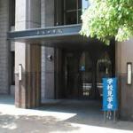 帝塚山学院中学校ミニオープンスクールへ参加しました 2017年7月15日
