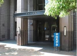帝塚山学院中学校ミニオープンスクールへ参加しました|2017年7月15日