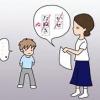中学受験国語プレテストでのケアレスミス分析|1点で落とす可能性のある受験本番では死活問題です