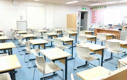 馬渕教室中学受験コース第4回小2学力判定テスト