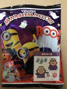 ハロウィンお菓子メーカー配る市販