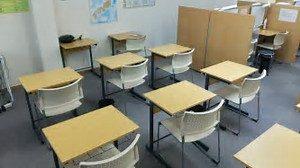 ナビ個別指導学院算数理科授業