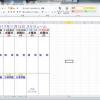 中学受験入試本番までのタイムスケジュール作成|エクセルで作ってみました