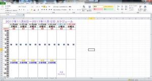 中学受験入試本番タイムスケジュール作成