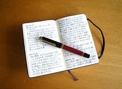 中学受験生の母本音日記赤本