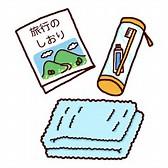 中学受験生修学旅行前日