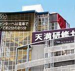 大阪での岡山中学校県外入試の出願を決めました|11月24日出願12月16日が試験日