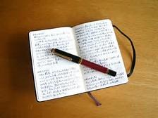 中学受験生の母の本音の日記理科の人体に思う事
