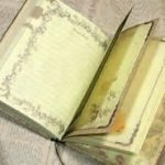 中学受験生の母の本音の日記:理科の人体に思う事|11月19日