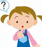 国語記述式の問題の採点に解説