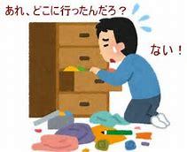 受験用筆記用具紛失事件県外入試前々日