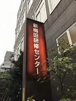 岡山中学校願書