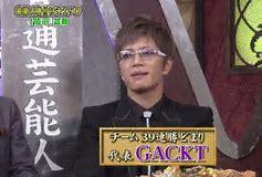2018年芸能人格付けチェック!にYOSHIKIさん参戦!
