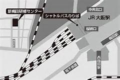 岡山中学校県外入試願書