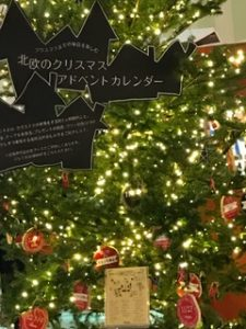阪急うめだ本店9階の光のヒンメリ梅田スノーマンフェスティバル2017