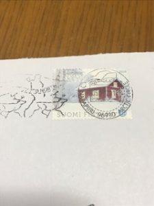 サンタさんからの手紙への子どもの反応