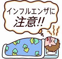 全国28都道府県でインフルエンザ注意報