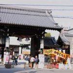 大阪天満宮へ合格祈願お守りに絵馬も書きました|参拝客で大混雑でした