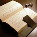中学受験用や中学生になってから購入した問題集を古本屋へ|中学受験生の母の本音の日記2月23日