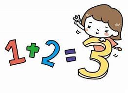 能開センターの算数の宿題