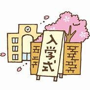 中学入学式の記念写真