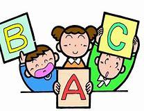 小学校英語の教科化文部科学省が2020年実施