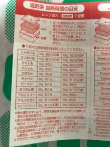 中学生のお弁当ダイソーの百均で簡単レシピ