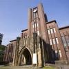 東大京大への2018年の合格実績|私立は開成公立は日比谷がトップ