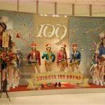 劇団四季のミュージカルキャッツ大阪公演を見て|中学受験生の母の本音の日記3月10日