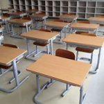 いじめが原因で不登校になっている小学生|尾道市のある小学校で