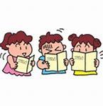 小学2年生3段階通知表