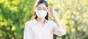 花粉皮膚炎