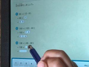 小学生算数力アップタブレット学習効果的