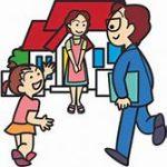 小学校の家庭訪問の所要時間は?|中学受験生の母の本音の日記5月1日