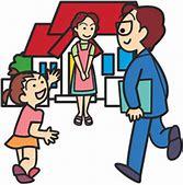 小学校家庭訪問所要時間